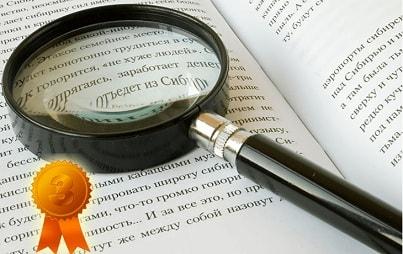 Поиск и подтверждение информации в Крыму