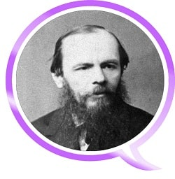 Ф. Достоевский и частный сыск
