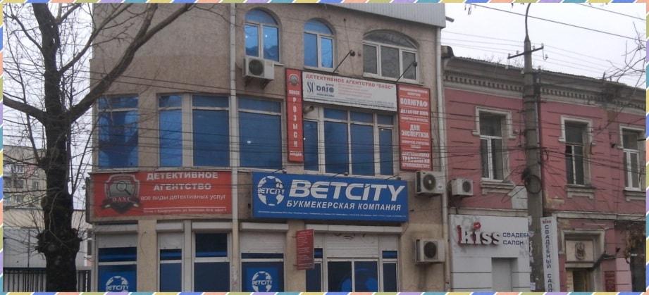 Фото из альбома детективного агентства DASC - Симферополь, ул. Киевская, 62б