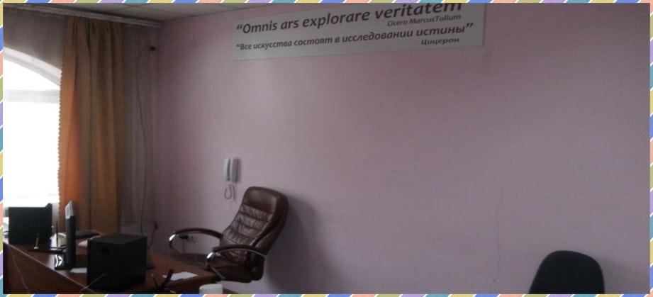 Фото из альбома детективного агентства DASC - кабинет сотрудников