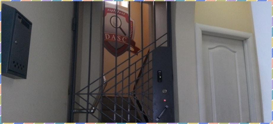 Фото из альбома детективного агентства DASC - вход на этаж