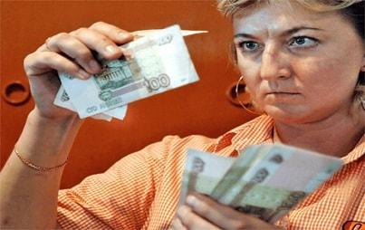 Оперативная и контрольная закупка в Крыму