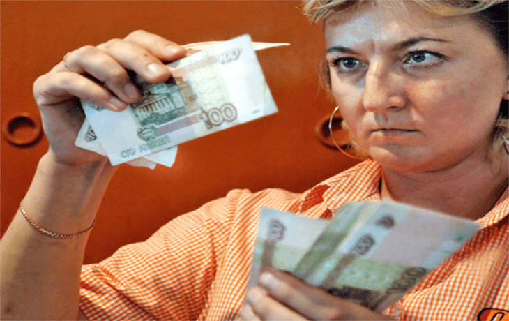 Закупка под контролем в Крыму