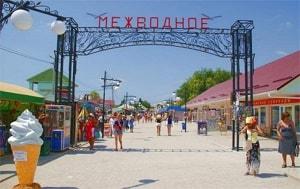 Курортный детектив Межводное - Черноморское